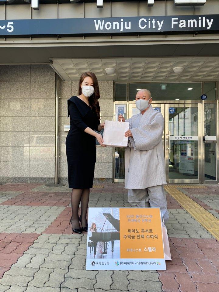 동아크누아 취약가정 아동 장학금 후원 (2).jpg