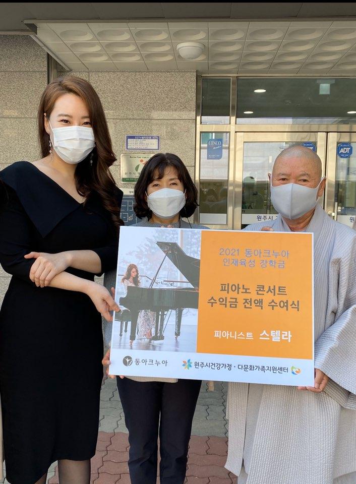 동아크누아 취약가정 아동 장학금 후원 (3).jpg
