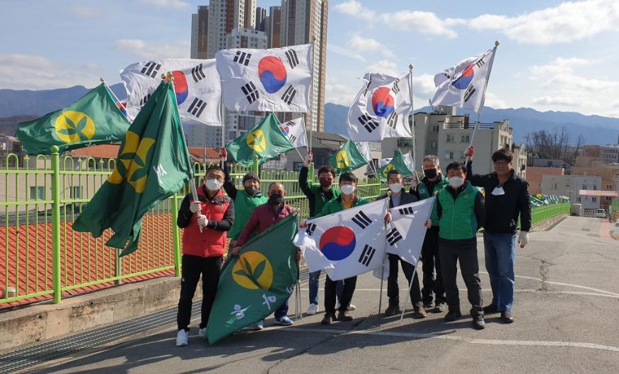 일산동 새마을지도자협의회 나라사랑 태극기 달기 운동 (1).jpg
